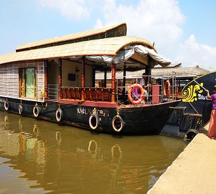 valet parking in houseboat